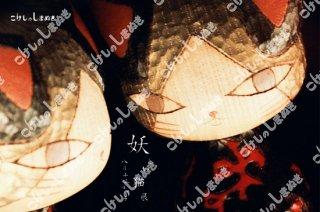 【数量限定】WATANABE Kunihiko 作品展【長方形】