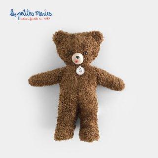Les petites maries|Vintage bear Toinou Brown