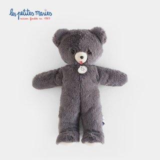 Les petites maries|Ours TOINOU grey bear