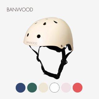 【お取り寄せ品】BANWOOD | キッズヘルメット