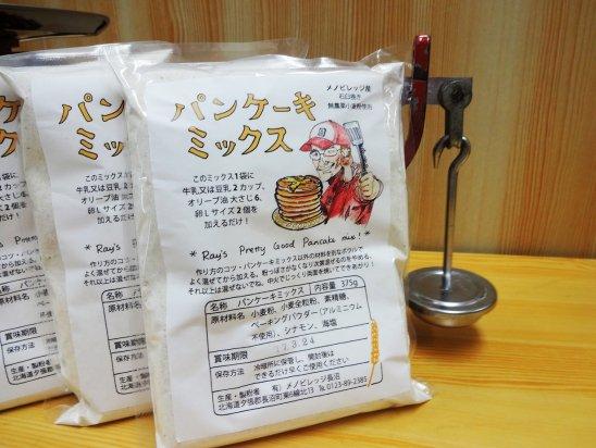 ※入荷待ち≪送料込み≫メノビレッジのパンケーキミックス 2袋