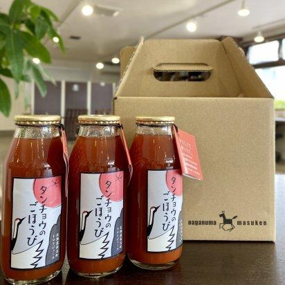 【トマトジュース】タンチョウのごほうび 9本セット  【専用箱入り】※デザイン違い