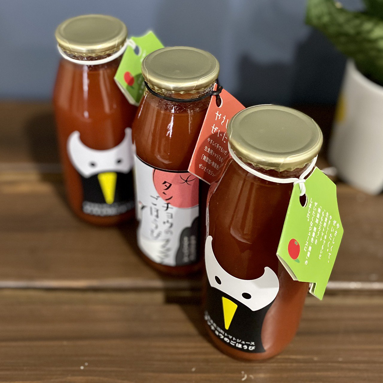 【トマトジュース】タンチョウのごほうび 3本セット 【箱入り】