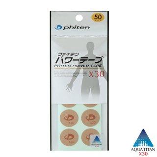 Phiten (ファイテン) 【パワーテープX30 50マーク入り】 PT700000 パワーアップしたテープ ふくらはぎやモモ、膝や腰、肩など気になるところに貼るだけでリラックス