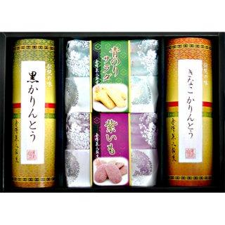 和菓子アソート いろどり20<br>表示価格は参考上代です。卸価格はお問い合わせください。