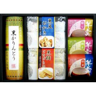 和菓子アソート いろどり25<br>表示価格は参考上代です。卸価格はお問い合わせください。