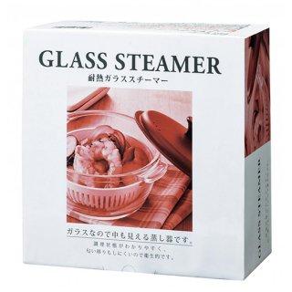 耐熱ガラススチーマー