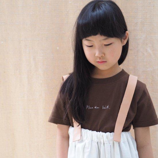 ecru T(dark brown)