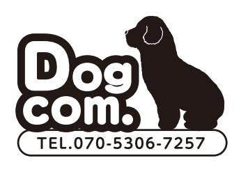 愛犬の健康を食からサポート Dogcom.