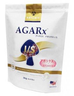 アガリクスI/S 中粒 6.8kg