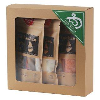 スリランカ スパイス ギフトセットC/チキンカレー用&レンズ豆カレー用&ココナッツのふりかけ用