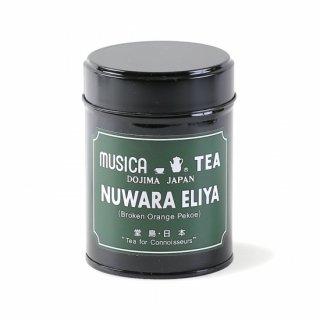 【紅茶/茶葉】 ヌワラエリヤ 80g