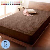 パッド一体型ボックスシーツダブル  コットン タオル地 寝具 マットレスカバー 敷きパッド
