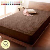パッド一体型ボックスシーツクイーン  コットン タオル地 寝具 マットレスカバー 敷きパッド