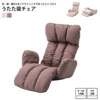 座椅子 1人掛け : おしゃれ リクライニング フロアチェア フロアーソファー パーソナル イージーチェア いす イス うたた寝チェア LSS-28 BE/BR