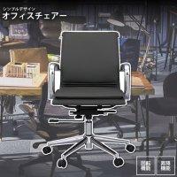 デスクチェア おしゃれ ソフトレザー チェアー 回転 昇降 オフィス、ワークチェア デスクチェア RKC-88 BK