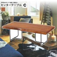 センターテーブルC W120 : 天然木 おしゃれ ローテーブル ソファー コーヒー JW-113 センターテーブル