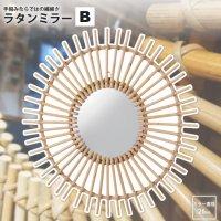 B : ウォールミラー 手編みラタン 円形 おしゃれ インテリア MR-714 ミラー