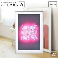 A :80×120 : アートパネル おしゃれ モダン ART-200A アートパネル