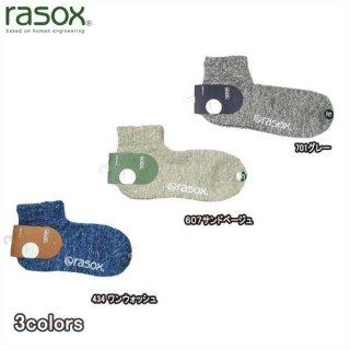 rasox CA181AN01 ヤーンダイ・アンクル 靴下 ソックス ラソックス