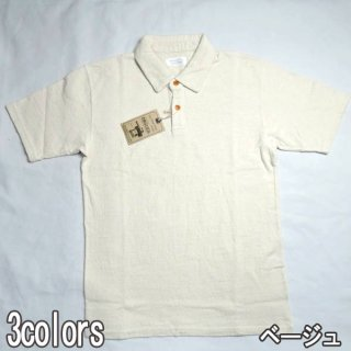 ORGUEIL OR-9030 オルゲイユ ポロシャツ ベークライト ジーンズ ジャケット シャツ ニット