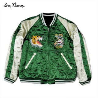 Dry Bones DJ-1088 Embroidered Jacket