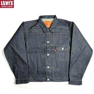 リーバイス LVC LEVI'S® VINTAGE CLOTHING 1936モデル TYPE I トラッカージャケット RIGID 705060024 デニムジャケット Gジャン