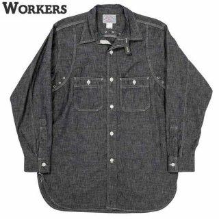 ワーカーズ WORKERS シャンブレーシャツ MFG Shirt BLACK CHAMBRAY クラシック ビンテージ
