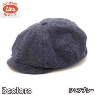 ウエス UES 822153 キャスケット 帽子 HAT CAP デニム シャンブレー