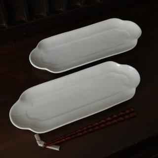 土井善男 乳白釉木瓜長板皿 32cm×11.5cm 高さ2cm