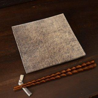井内素 正方板皿 灰 16.5cm×16.5cm 高さ1.5cm
