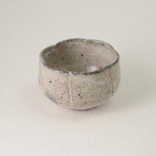 八田亨 白掛輪花鉢 φ9.5cm h7cm