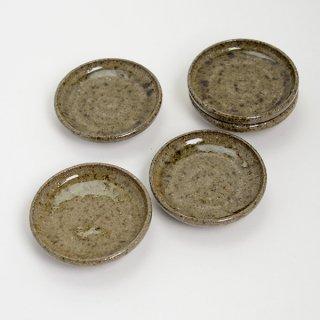 櫻井薫 3寸豆皿 灰釉 B φ9cm  H2.5cm