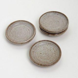 櫻井薫 3寸豆皿 藁灰 A φ9cm  H2.5cm