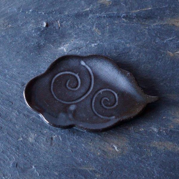 流れる雲皿|黒