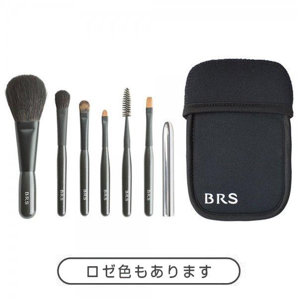 BRS Makeup Brush 6SET