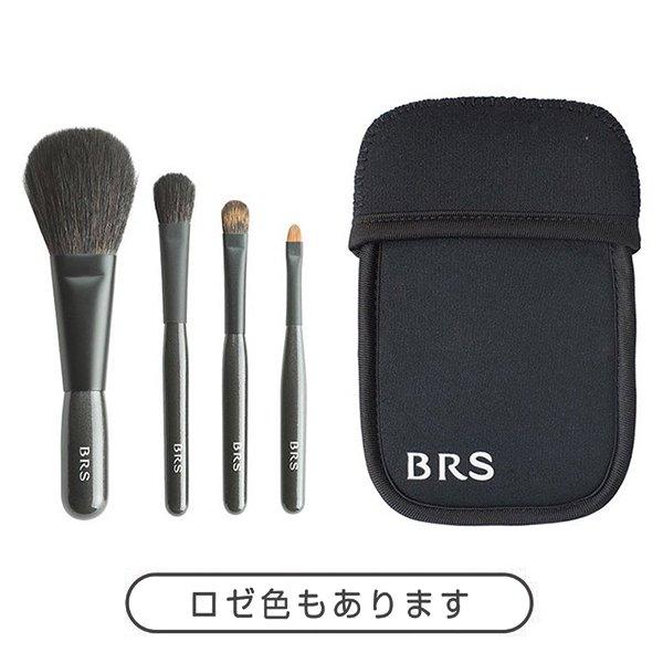 BRS Makeup Brush 4SET