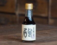 木樽天然仕込醤油 150ml