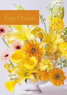 Fine Choice 【ムーンストーン】