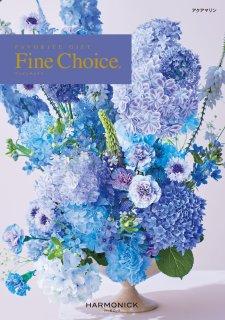 Fine Choice 【アクアマリン】