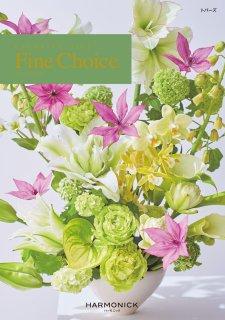 Fine Choice 【トパーズ】