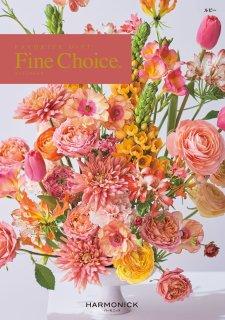 Fine Choice 【ルビー】