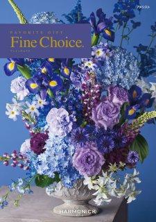 Fine Choice 【アメシスト】