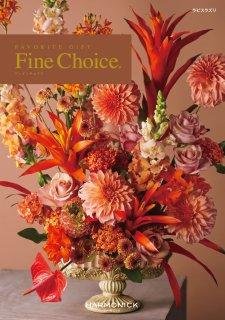 Fine Choice 【ラピスラズリ】