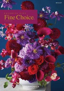 Fine Choice 【サファイア】