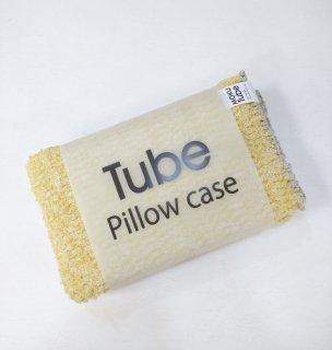 Tube Pillow case  イエロー