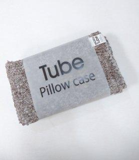 Tube Pillow case  ブラウン