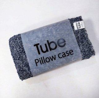 Tube Pillow case  ネイビー