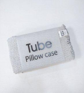 Tube Pillow case  ライトグレー