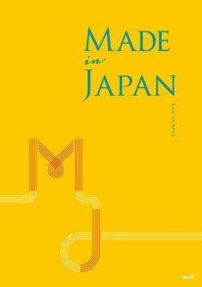 メイドインジャパン 【MJ06】